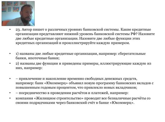 банки кредиты наличными с плохой кредитной историей в москве гарантия